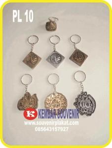gantungan kunci unik, cara membuat gantungan kunci, gambar gantungan kunci