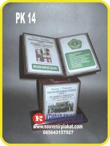 Plakat Award Murah | Pusat Buat Plakat Award