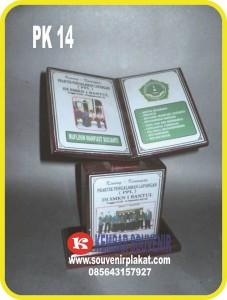 plakat award, plakat marmer, plakat seminar