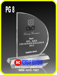 Contoh Plakat Kkn, Desain Plakat