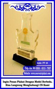 Contoh Plakat Penghargaan, Pkl, Club Motor, Wisuda