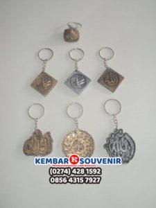 Gantungan Kunci Akrilik, Gantungan Kunci Akrilik Murah
