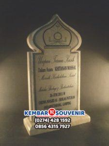 Vandel Wisuda, Harga Vandel Akrilik, Di Surabaya, Surabaya